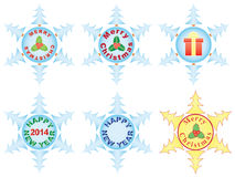Christmas and New Year snowflakes. Set of Christmas and New Year snowflakes Stock Photography