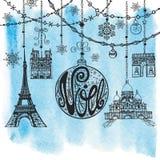 Christmas,Noe card.Garlands,ball,paris landmark.Watercolor Royalty Free Stock Images