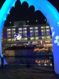 Christmas at the Oracle 2018 in Reading UK, December 1st 2018 royalty free stock photo