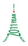 Christmas in Paris stock photo
