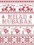 Christmas pattern Middle East Merry Chritmas Milad Mubarak seamless pattern inspired by Nordic culture festive winter in cr Stock Illustration