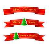 Christmas Ribbon Stock Photo