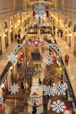 Christmas shop decoration. Moscow Royalty Free Stock Image
