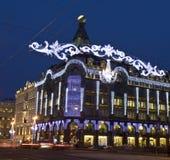 Christmas in St. Petersburg Stock Photos