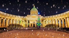 Christmas St. Petersburg. Kazan Cathedral.  Royalty Free Stock Photo