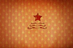 Christmas star in red christmas wallpaper background Royalty Free Stock Image