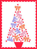 Christmas Tree. Vector illustration of christmas tree,christmas ball Royalty Free Stock Images