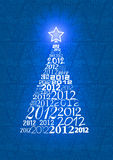 Christmas tree with 2012 texts. Christmas tree with many 2012 logo in blue background vector illustration