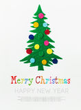 Christmas tree with balls made ​​of felt. With their hands.  inscription is a sample text for congratulation Royalty Free Stock Photos