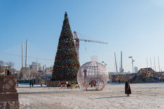 Christmas tree in the central square of Vladivostok. Stock Image