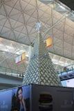 Christmas tree at  Chek Lap Kok Airport, Hong Kong Stock Photos