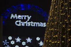 Christmas tree decorations and merry christmas royalty free stock photography