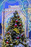 Christmas tree on Manezhnaya Square in festive decorations against the background of light installations. Moscow, Russia - January 11, 2018: Christmas tree on royalty free stock photo