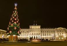 Christmas tree and Mariinskiy palace, St. Petersburg Royalty Free Stock Image