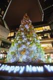 Christmas tree in Yanlord Landmark Stock Photo