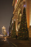 Christmas trees decorations near Moscow City Hall building Royalty Free Stock Photography