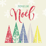 Christmas trees France french Joyeux Noel winter holidays greeting card Royalty Free Stock Image