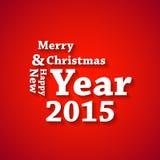 Christmas typography card, easy all editable Stock Photo