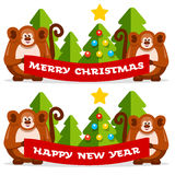 Christmas vector banner. Christmas new year set vector banner Royalty Free Stock Images