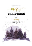 Christmas vertical frame vector card with winter landscape. Vintage Christmas vertical frame vector card with cozy countryside winter landscape. Fairytale winter vector illustration