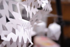 christmass装饰纸张结构树 库存图片