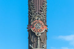 Christopher Columbus monument in Barcelona. Royalty Free Stock Images