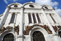 Christus die Erlöser-Kirche in Moskau Lizenzfreies Stockfoto