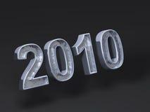 Chrome 2010 de logo illustration de vecteur