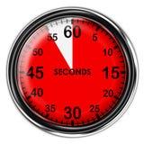 Chronomètre métallique d'illustration Image stock
