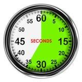 Chronomètre métallique d'illustration Photo stock
