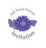 Chrysanthemum flower design element for invitation.  aster flora Stock Photo