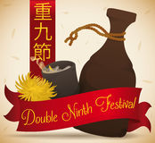 Chrysanthemum Liqueur, Bottle, Cup and Flower for Double Ninth Festival, Vector Illustration Royalty Free Stock Photography