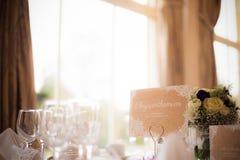 Chrysanthemum Wedding place setting. Soft light floral wedding place setting Stock Photos