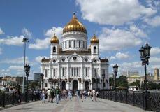 Chryste katedralny zbawiciela Zdjęcia Royalty Free