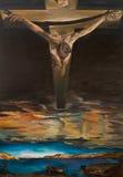 Chrystus święty John krzyż, replika royalty ilustracja