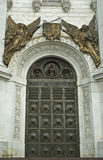Chrystus Katedra Wybawiciel. Moskwa. Rosja Zdjęcia Stock