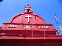 Chrystus kościół Obraz Royalty Free