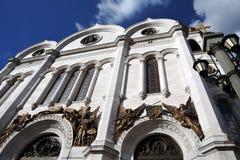 Chrystus odkupiciela kościół w Moskwa Fotografia Stock