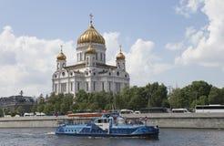 Chrystus wybawiciela Katedralny dzień, Moskwa, Rosja Obraz Royalty Free