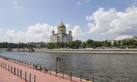 Chrystus wybawiciela Katedralny dzień, Moskwa, Rosja Obraz Stock