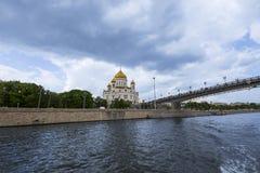 Chrystus wybawiciela Katedralny dzień, Moskwa, Rosja Obrazy Royalty Free