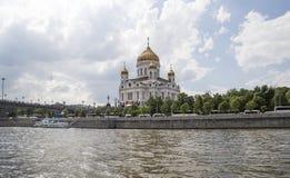 Chrystus wybawiciela Katedralny dzień, Moskwa, Rosja Zdjęcia Royalty Free