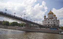 Chrystus wybawiciela Katedralny dzień, Moskwa, Rosja Zdjęcie Royalty Free