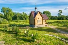 Chrzcielnica na świętej wiośnie Tikhvin ikona matka G Zdjęcie Royalty Free