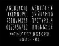 Chrzcielnica ustawiająca listy i symbole wektor Liniowy, konturów listy Mieszkanie styl Cienieję elongated listy Chrzcielnica dla ilustracja wektor