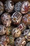 Chrześcijańscy Wielkanocni jajka Zdjęcia Stock