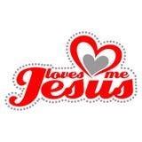 Chrześcijański druk jesus kocha ja royalty ilustracja