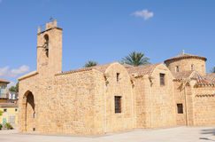 Chrześcijański Ortodoksalny kościół, Cypr Obraz Royalty Free
