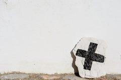 Chrześcijanina krzyż Obraz Royalty Free