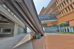 Chu Hai College d'enseignement supérieur photo stock